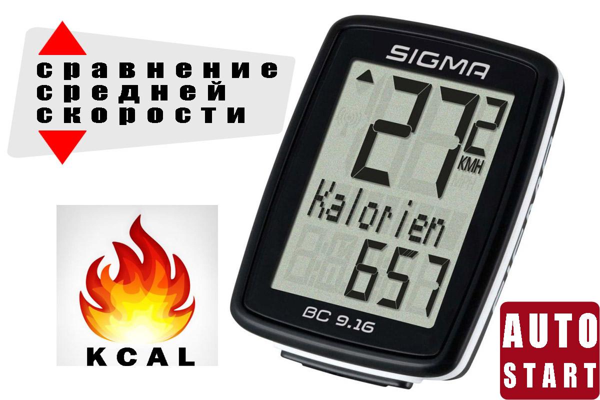 Велокомпьютер Sigma BC 9.16 чёрный one size