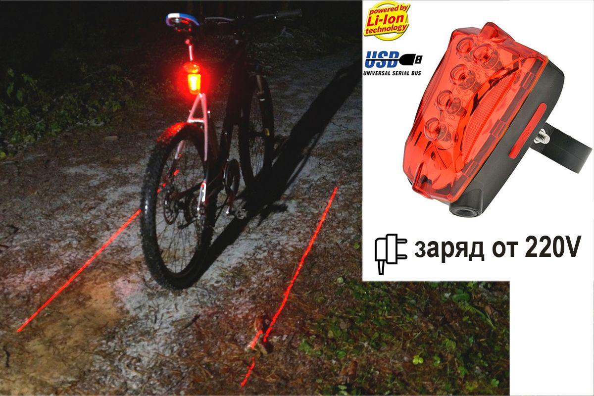 Фонарь задний SANGUAN HJ-025 черныйФОНАРИ<br>Фонарь задний SANGUAN HJ-025 имеет два варианта свечения. 5 светодиодов работают в заднем напралении, как на большинстве маячков. 2 дополнительных лазера образуют яркие красные линии с обеих сторон от велосипеда. Оба варианта включаются отдельными кнопками и могут работать как в режиме постоянного свечения #40;до 6 часов#41; так и в режиме моргания #40;до 12 часов#41;. Фонарь укомплектован встроенными вккумуляторами, которые можно заряжать от сети 220В. Зарядное устройство #40;5В, 600mA#41; и USB-кабель прилагаются.<br><br>бренд: SANGUAN<br>год: Всесезонный<br>рама: None<br>вилка: None<br>блокировка амортизатора: None<br>диаметр колес: None<br>тормоза: None<br>уровень оборудования: None<br>количество скоростей: None<br>Цвет: черный<br>Размер: None