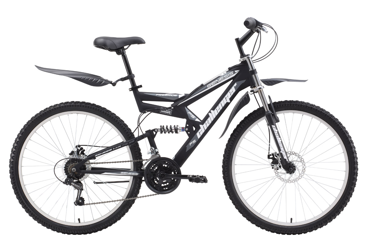 Велосипед Challenger Genesis Lux FS 26 D (2017) черно-серый 18