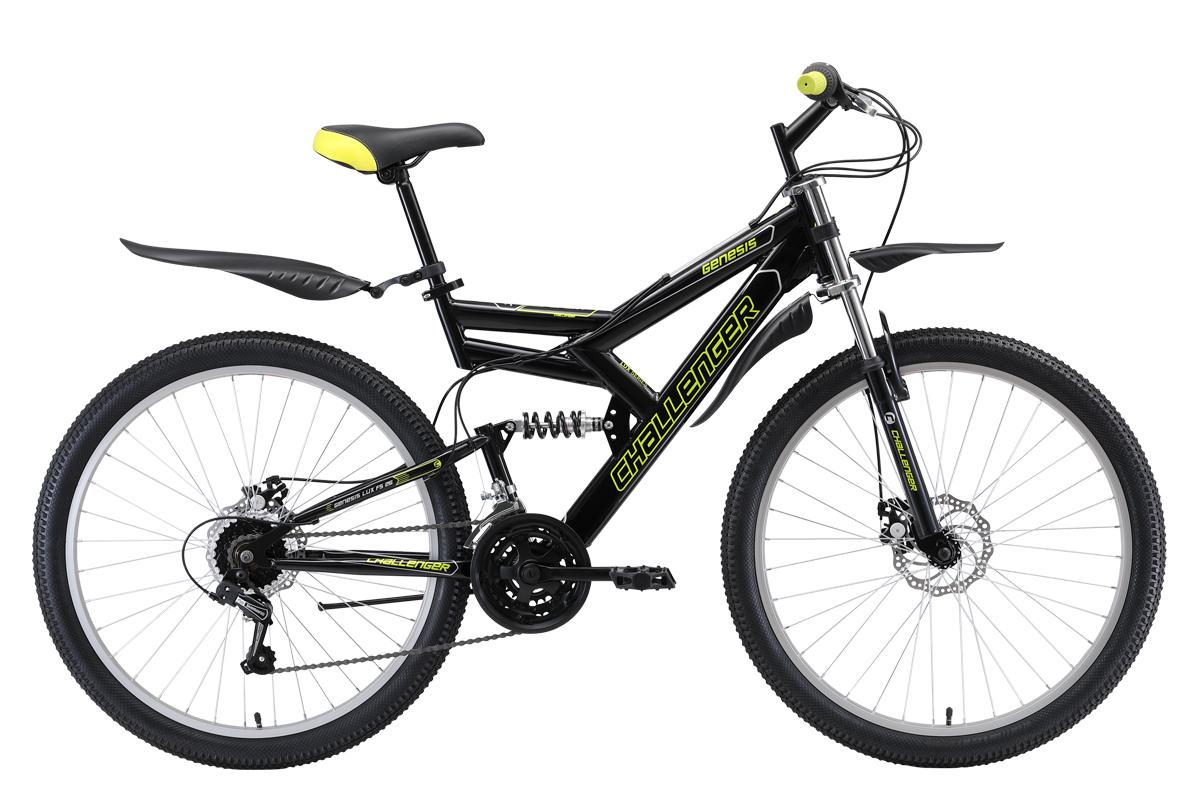 Велосипед Challenger Genesis Lux FS 26 D 2019 чёрный-зелёный-серый 16 д