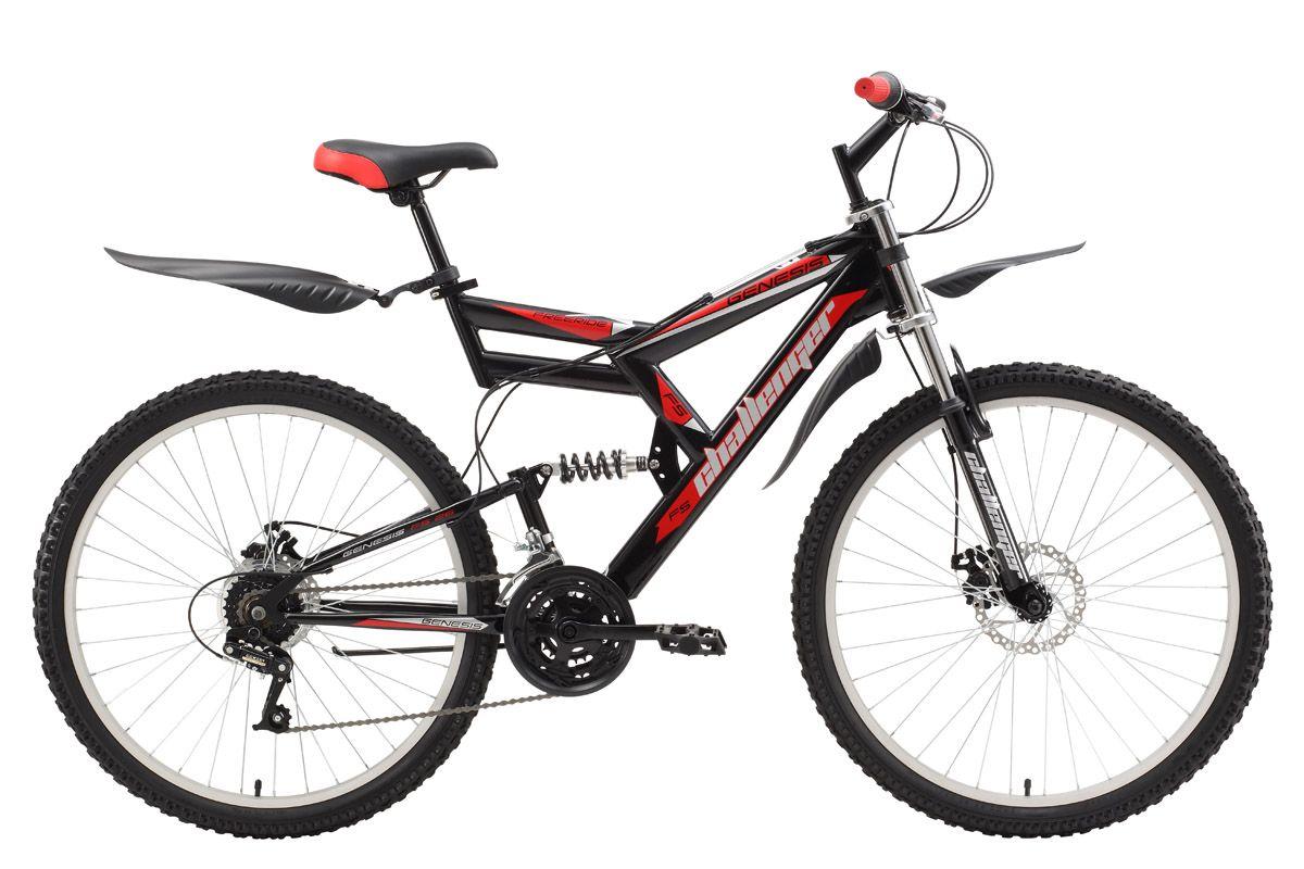 Велосипед Challenger Genesis FS 26 D (2017) черно-красный 20КОЛЕСА 26 (СТАНДАРТ)<br>Двухподвес с дисковым механическим тормозом Challenger Genesis FS 26 D, простой и удобный велосипед для прогулок по пересечённой местности. Challenger Genesis FS 26 D собран на крепкой стальной раме и укомплектован переключателями фирмы Power. Подбор одной из 18 передач выполняется вращением вокруг руля переключателей RevoShift. 26 дюймовые колёса, на усиленных ободах, устойчивы к quot;восьмёркамquot;. Комплектация подножкой и пластиковыми крыльями делает двухподвес Challenger Genesis FS 26 D более комфортным.<br><br>бренд: CHALLENGER<br>год: 2017<br>рама: Сталь (Hi-Ten)<br>вилка: Амортизационная (пружина)<br>блокировка амортизатора: Нет<br>диаметр колес: 26<br>тормоза: Дисковые механические<br>уровень оборудования: Начальный<br>количество скоростей: 18<br>Цвет: черно-красный<br>Размер: 20