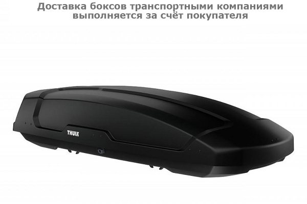 Бокс Thule Force XT XL 635800, 210x86x44 см, черный, dual side, aeroskin, 500 л